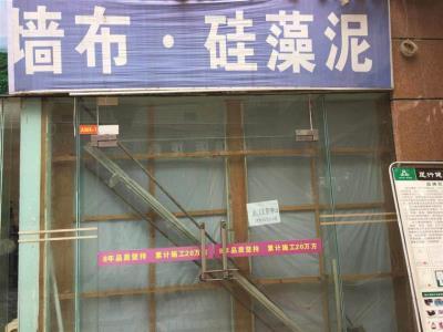 弹子石宏声假日广场商铺直租,价格优惠无转让费