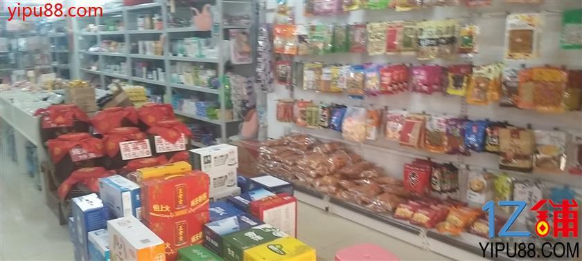 龙里西站水果批发市场旁盈利超市急转(可空转)