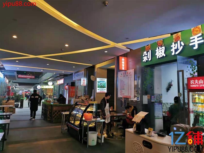 嘉州写字楼下20平快餐店转让
