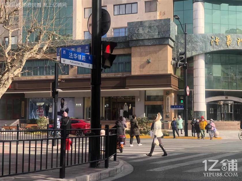 长宁区定西路法华镇路交叉口商铺
