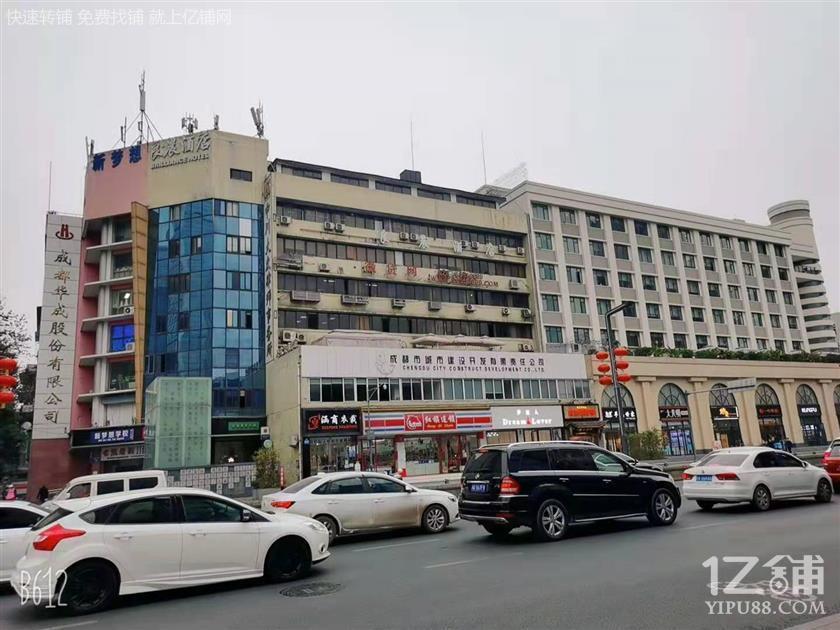 锦江 市二医院 十七中旁 蜜雪冰城品牌奶茶店 转让