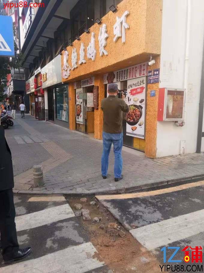 一号线地铁口和十三号线地铁口临街铺转让