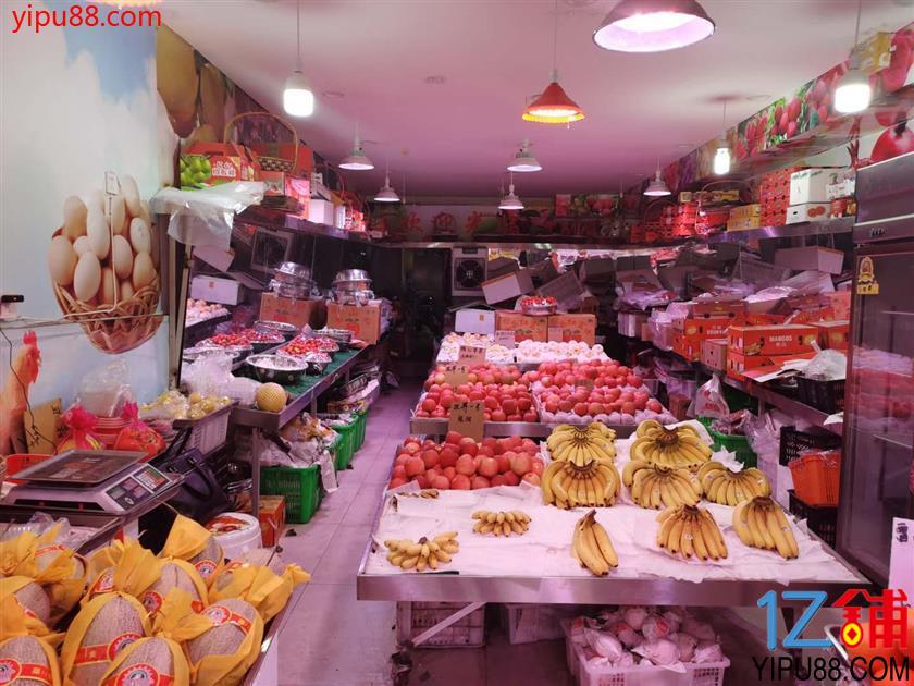 多个万人小区围绕+商业街  盈利水果店转让(可餐饮)