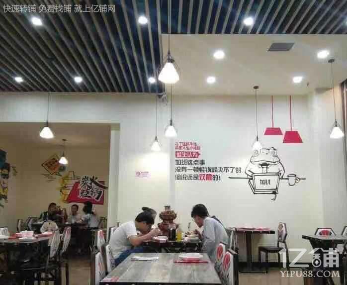 普陀区红星美凯龙商场 美食广场旺铺招商 业态不限,