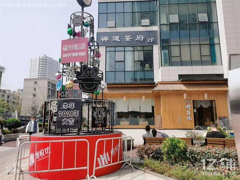 沙湾 广场转角处 日料烤肉店转让(独一家)