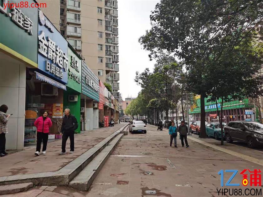 东较场街  五个小区围绕 盈利美容养生馆转让