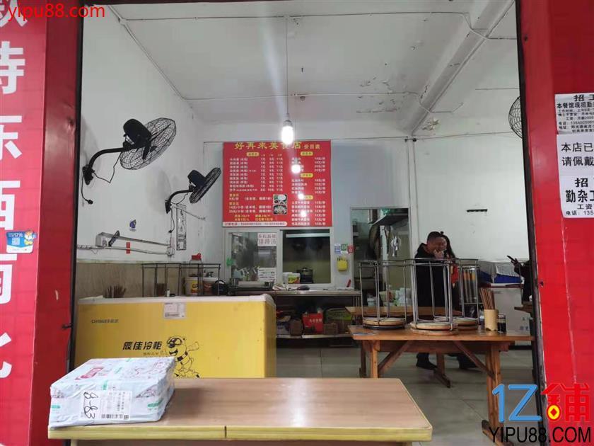 双门面+水电气三通  80平米餐饮店转让!!