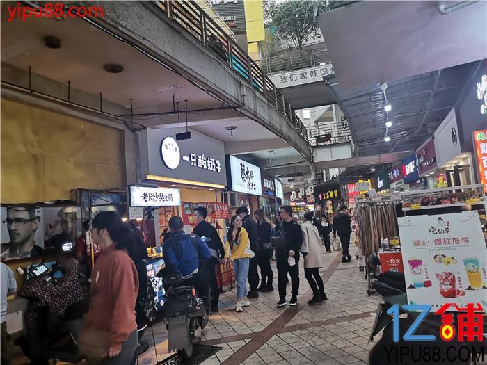 锦江  多个成熟小区+万人学校  餐饮店低价转让  水电气三通