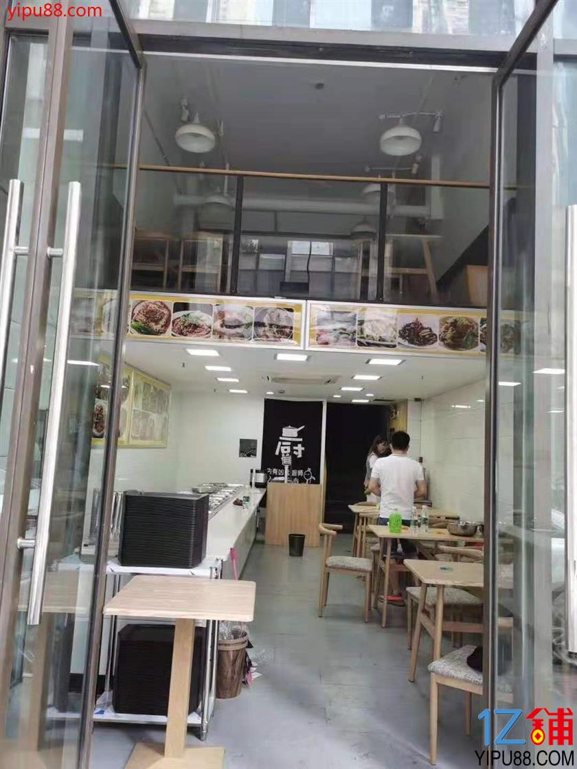 金牛写字楼+地铁口  快餐店转让【有 天然气】