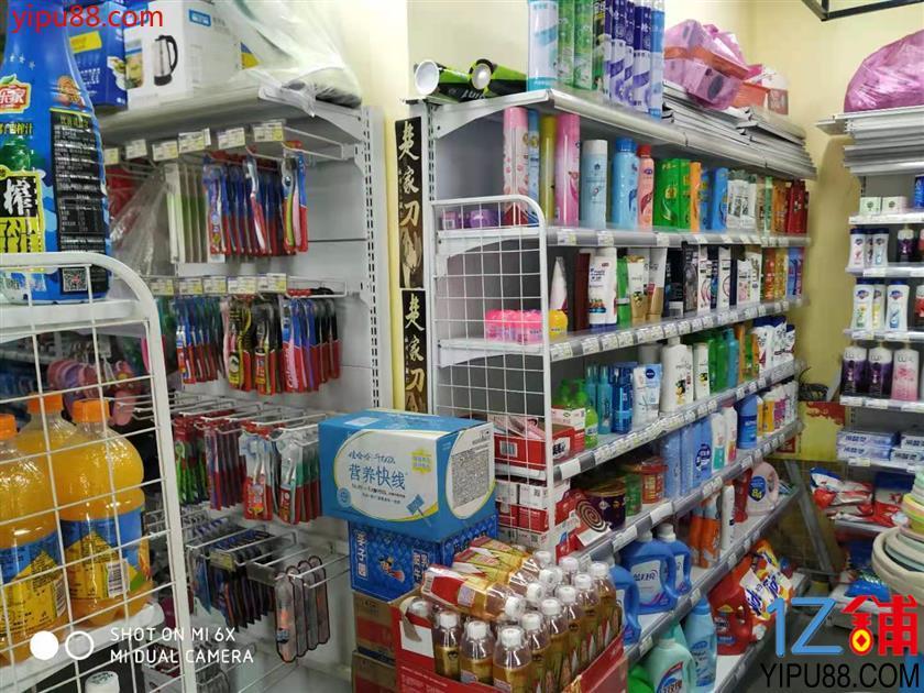 小区门口第一间 营业超市转让