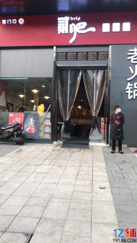 朝阳广场 火锅店转让!