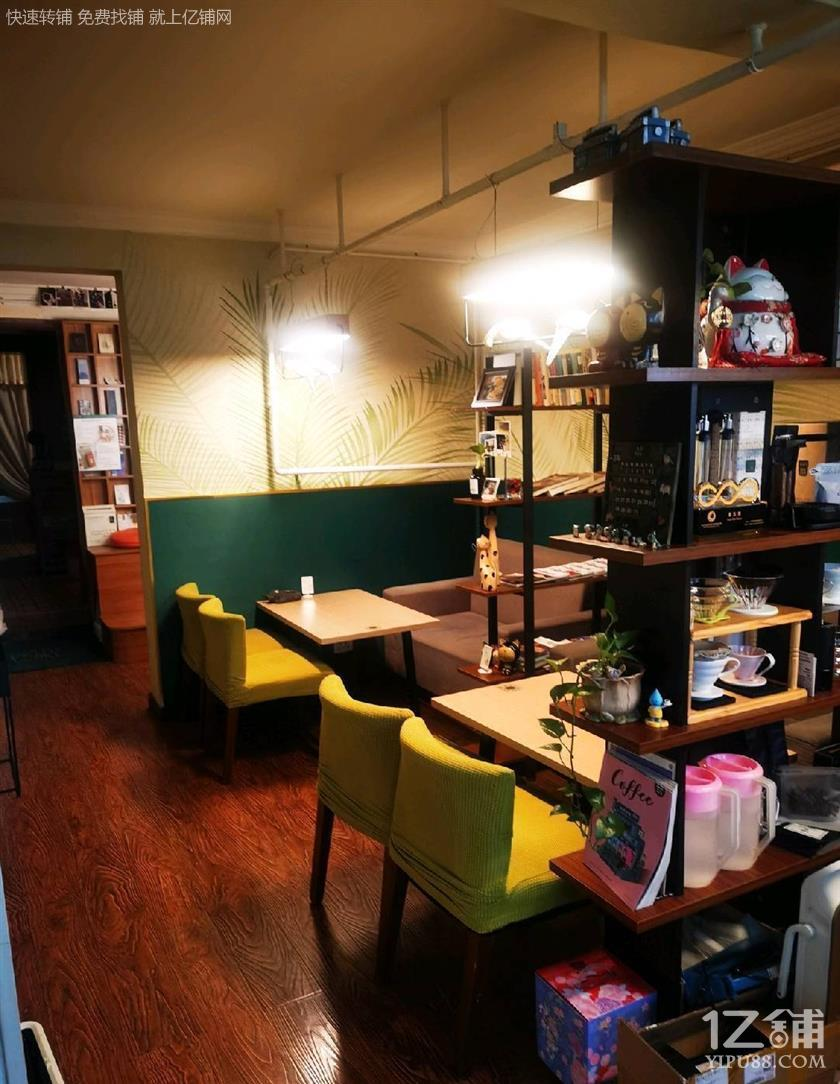 小十字文明路经营五年咖啡老店转让