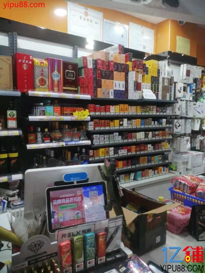 小区门口第二间便利店超市转让