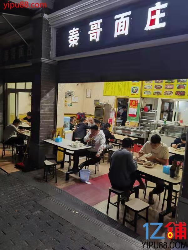 三通餐饮店低价转让!(十年老店)