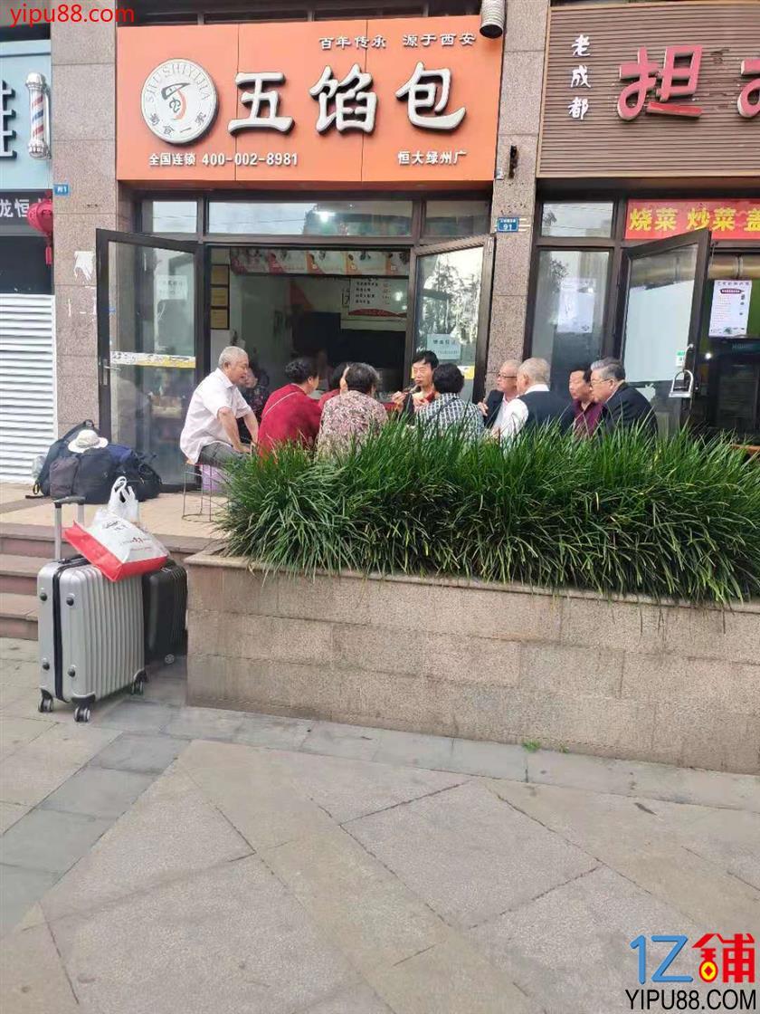 恒大绿洲 小区门口 公交站台 40平 行业不限