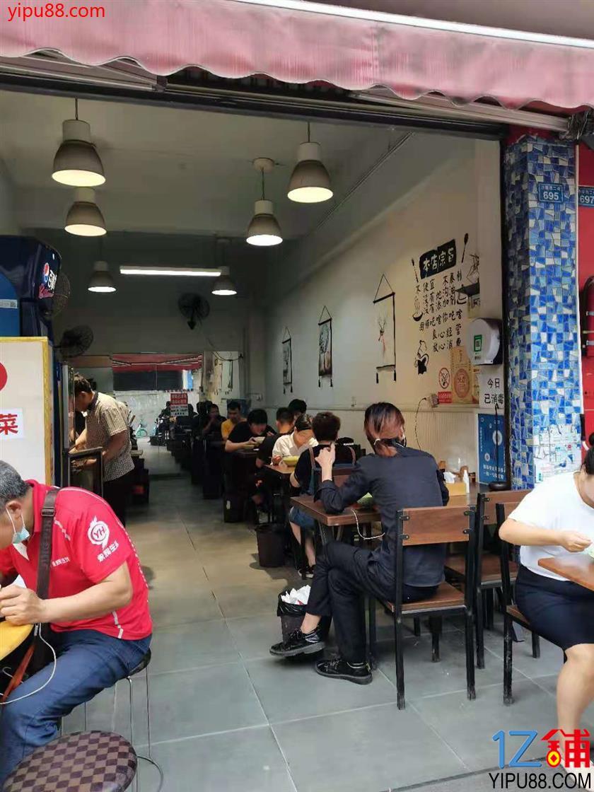 五大花园+妇幼保健院+龙湖 餐饮旺铺转让  通天燃气
