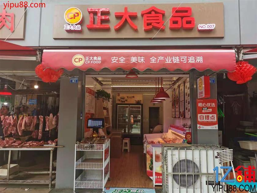 农贸市场旁25㎡盈利食品店转让!(可空转)