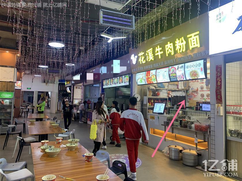 白云区永辉超市美食街餐饮店转让