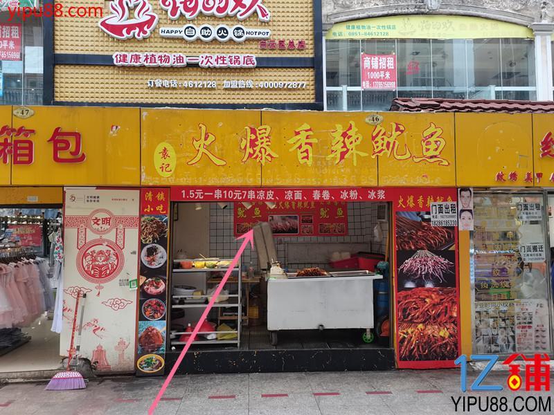 白云澳玛步行街小吃店转租