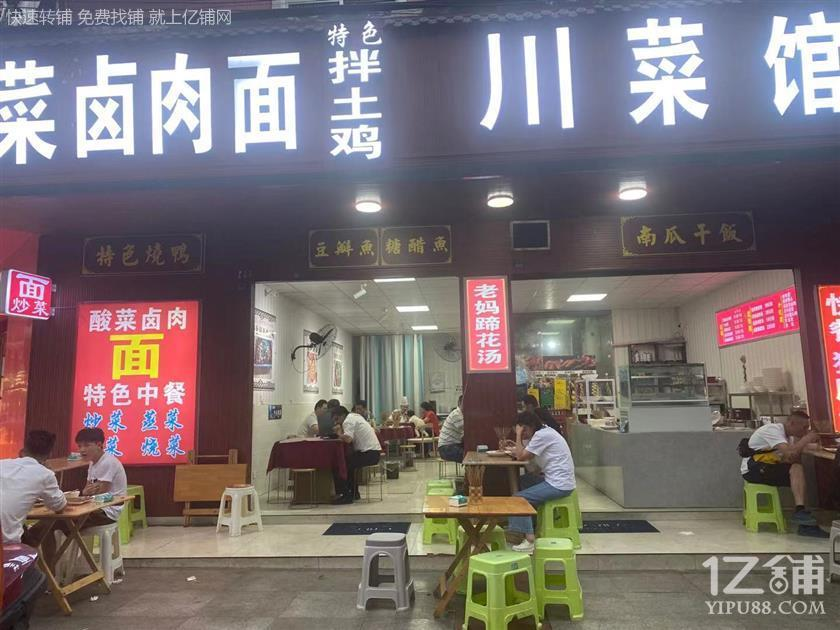 金堂 十字路口 大外摆 中餐馆 转让(带天然气)