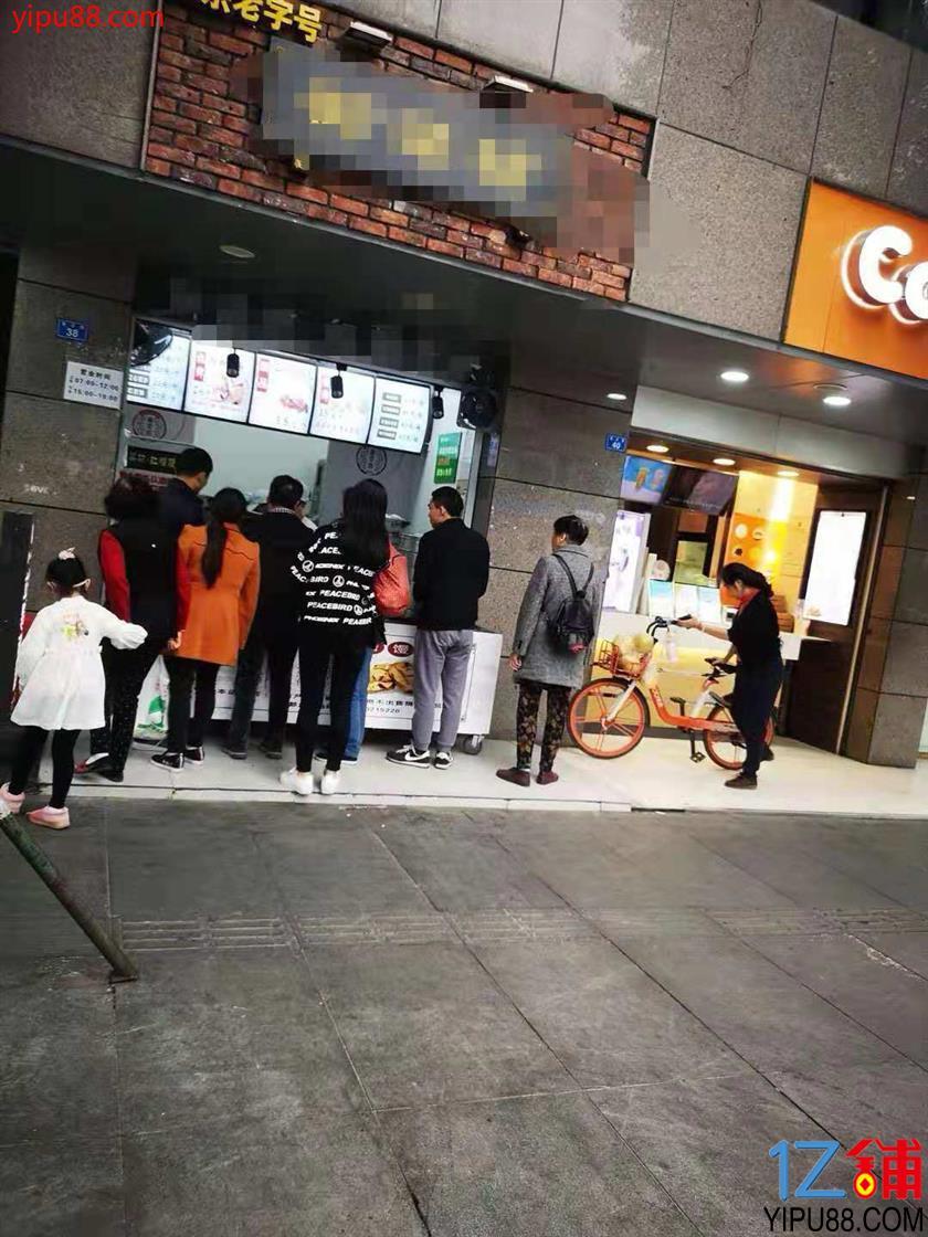 蜀汉路地铁口  欧尚+西区医院 早餐店转让