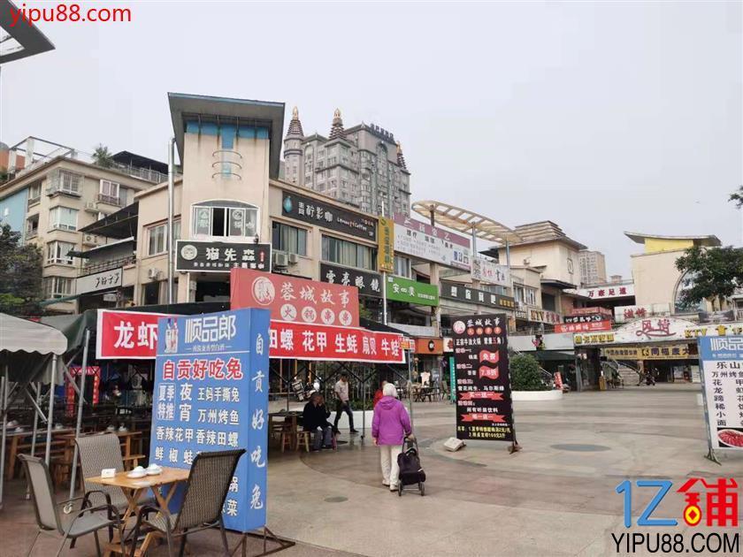 阳光城   六所学校+万人小区  商业街入口处转让