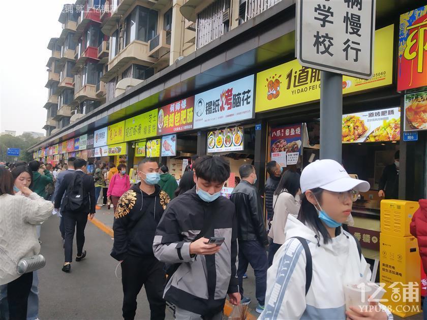 张家巷沿街一楼两边都是小区盈利门面,可奶茶 冷串