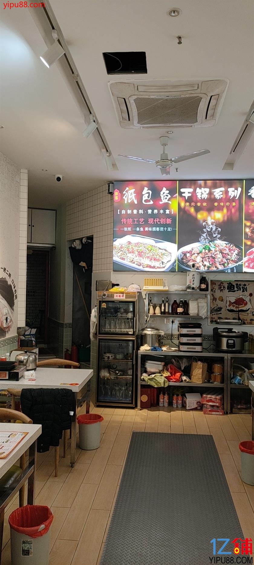 光华中心  低房租餐饮旺铺转让(有外摆)