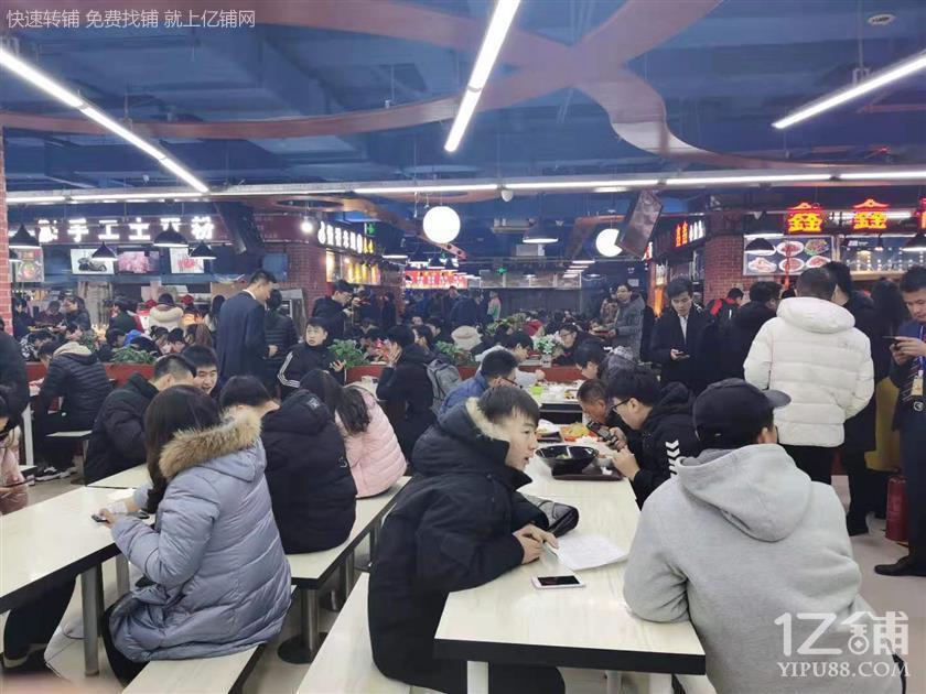 封闭式校园商铺 吃饭只能在这里 学校人员万人