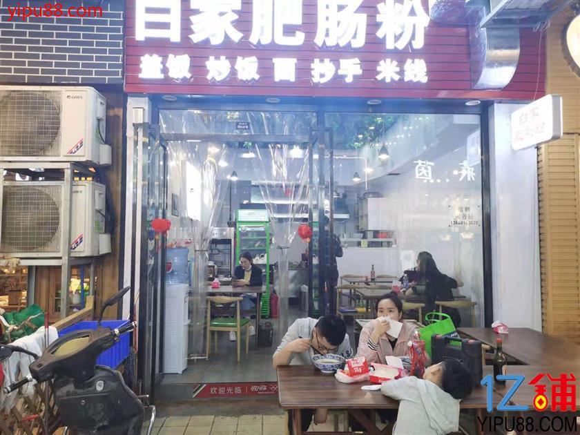 锦江  学校+周边众多小区 餐饮铺子急转【有外摆,见钱就转】