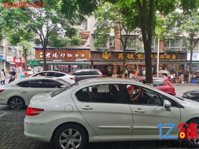 都江堰 小区门口 3开间 火锅餐饮店转让!