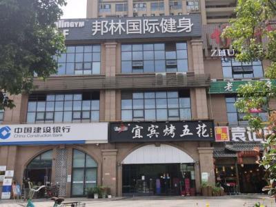 龙泉驿大面镇 川师+密集社区 大外摆 餐饮店转让