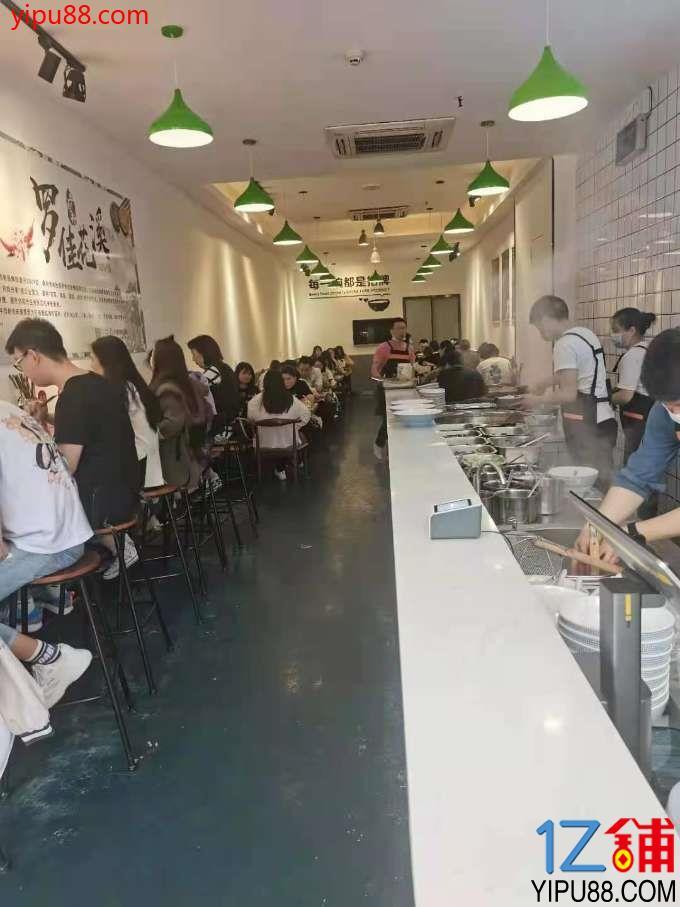 地铁口+写字楼+住家户餐饮店6.5万急转