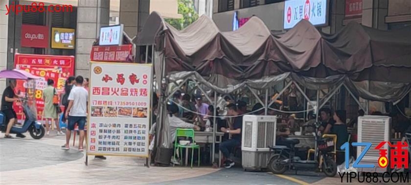 万人社区+永辉超市餐饮一条街转让