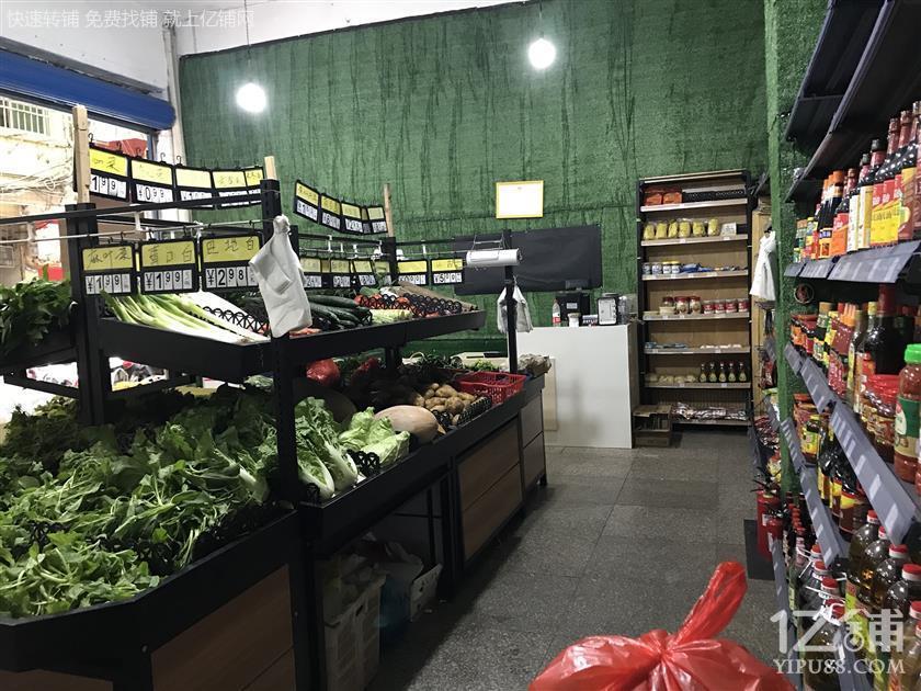 南垭路生鲜超市转让