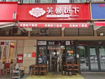大丰  三个小区围绕(乡村基旁)  餐饮铺转让(三通)