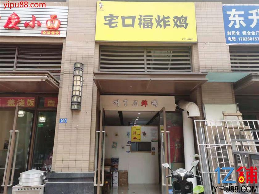 锦江  小区围绕 人气商圈店铺转让门面