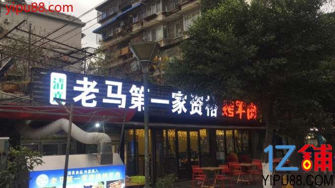 石人商圈  16米开间餐饮铺转让