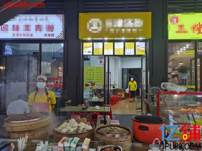地铁口  龙湖西宸天街 餐饮一条街入口(带外摆)