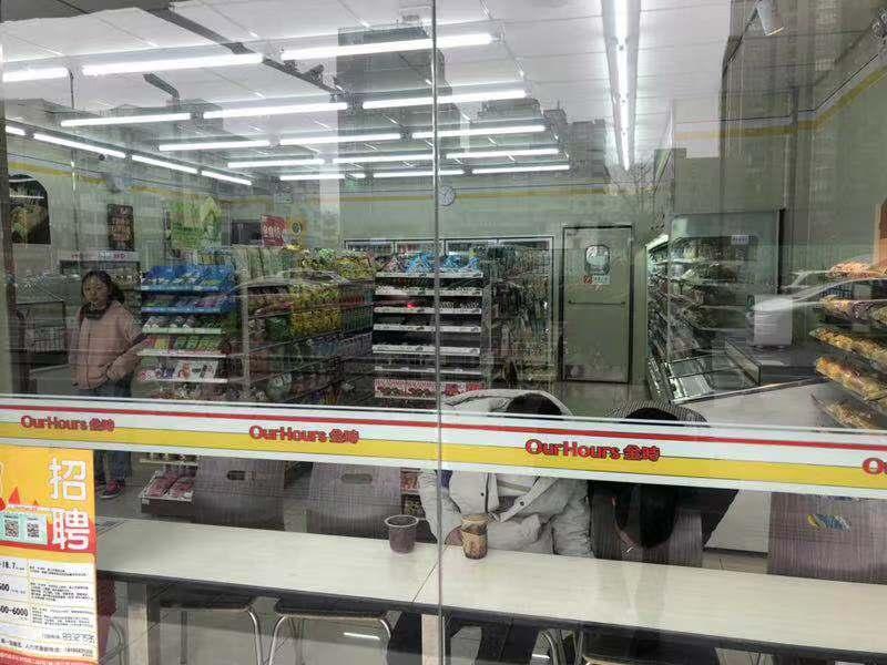 出售市二医院地铁口一楼超市铺子,价格可谈,低税费